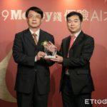 遠雄人壽全力研發商品 囊括保險AI大賞七獎項